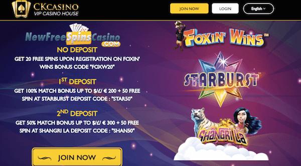 New casino no - 28225