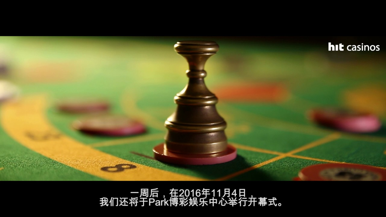 Casino stream - 46028