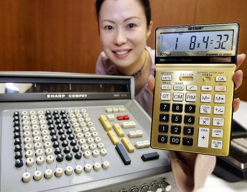 Bet calculator - 62486