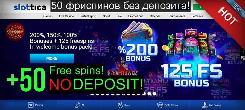 Casino 5min - 87425
