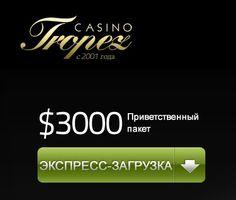 Speltips roulette - 53080