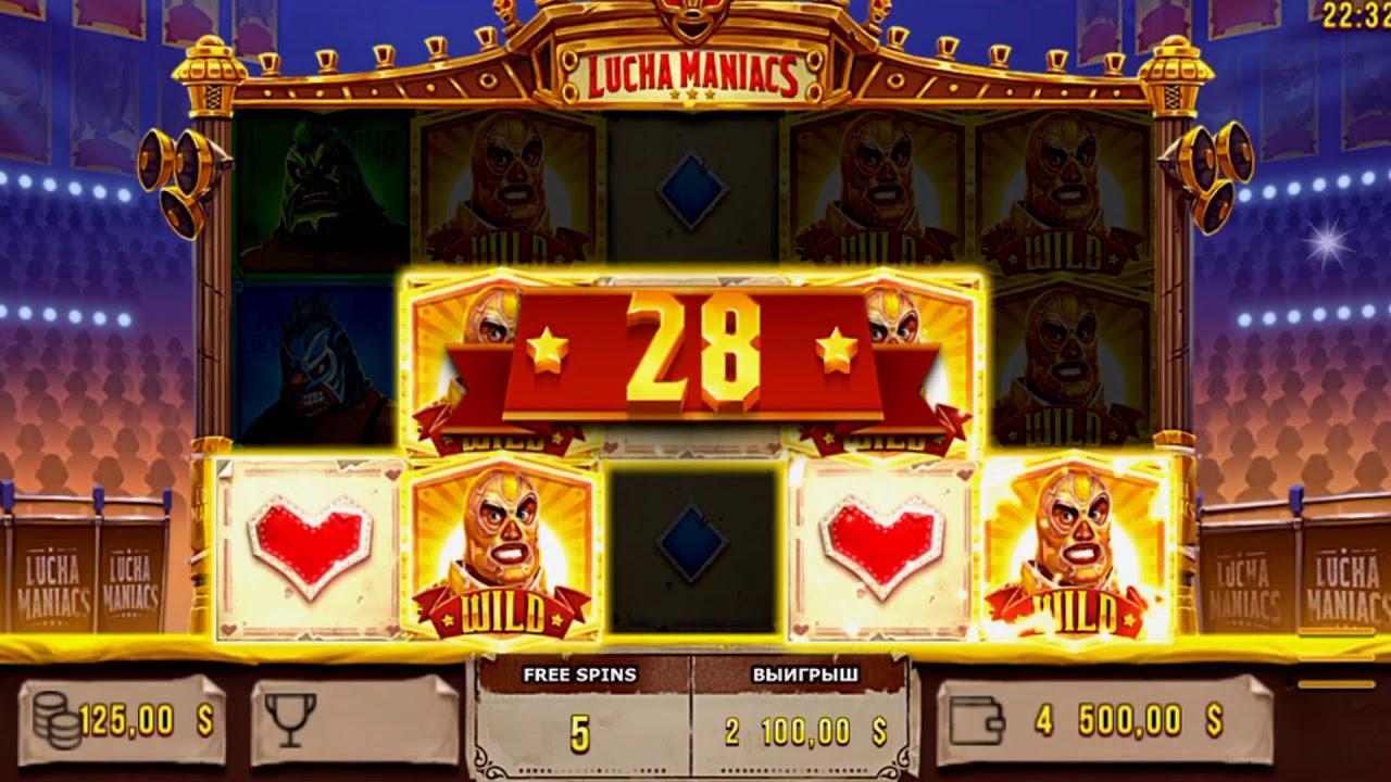 Thrills casino Lucha - 49628